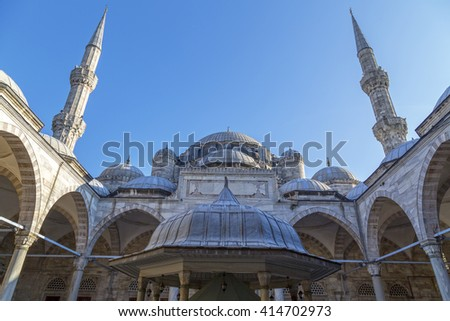 View from Suleymaniye Mosque built by the legendary Ottoman Sultan Suleiman the Magnificent. - stock photo