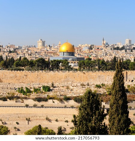 View from the Mount of Olives to Walls of the Old City of Jerusalem and the Dome of the Rock - stock photo