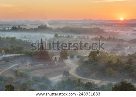 View from the Pagoda  in Mrauk-U, Myanmar. - stock photo
