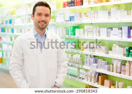View of an attractive pharmacist at work - stock photo