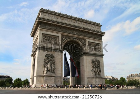 View of Arc d'Triumph arc - stock photo