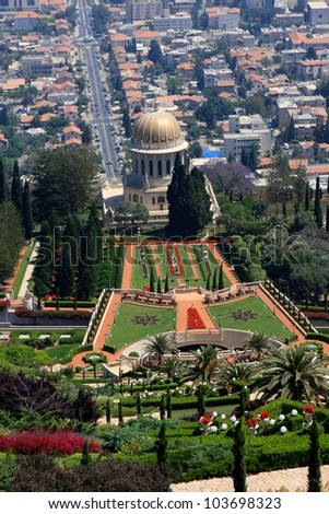 Carmel Israel Stock Photos Images Pictures Shutterstock