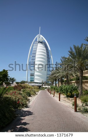 View of Burj al Arab hotel - stock photo