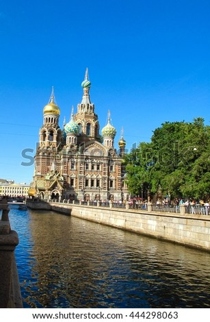 View of Church of the Savior on Spilled Blood from Gliboedov canal. A Romantic Nationalism Styled Architecture. Saint Petersburg, Russia, Europe. - stock photo