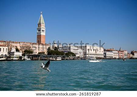 View of Doge's palace and Campanile on Piazza di San Marco, Venice, Italy - stock photo