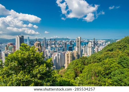 View of Hong Kong during sunny day - stock photo
