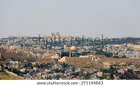 View of Jerusalem, capital of state Israel from southern side - stock photo