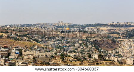 View of Jerusalem, capital of the state of Israel - stock photo