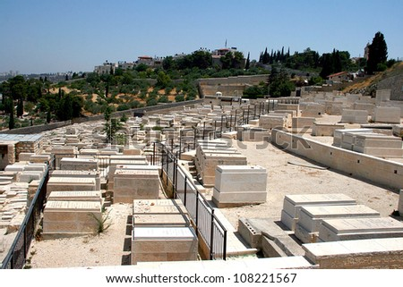 View of Jewish cemetry from the Mount of Olives, Jerusalem - stock photo