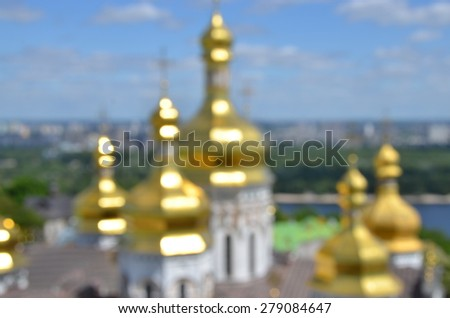 View of Kiev Pechersk Lavra Orthodox Monastery, Ukraine.  - stock photo