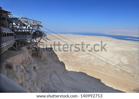 View of Masada cable and the Dead Sea, Israel - stock photo