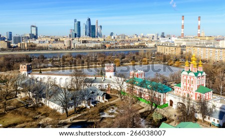 View of Moscow from bellfry of Novodevichy convent. Moscow City in the distance. Russia. - stock photo