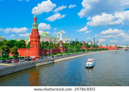 View of Moscow Kremlin and Moscow River, Russia - stock photo