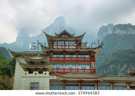 View of nice building and Tianmen cave in Tianmen mountain national park, Hunan province, China - stock photo