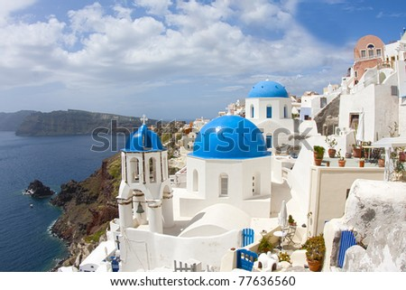 View of Oia (Santorini,Greece) - stock photo