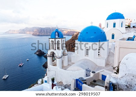 view of oia town in santorini greece - stock photo