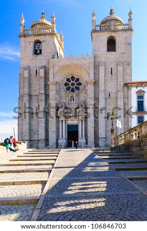 view of Porto Cathedral, Portugal - stock photo