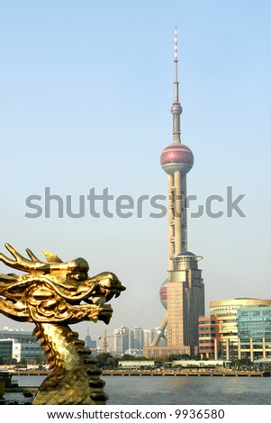 View of Pudong and Chinese Dragon, Shanghai, China - stock photo