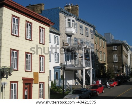 View of Quebec Ciity in Canada - stock photo