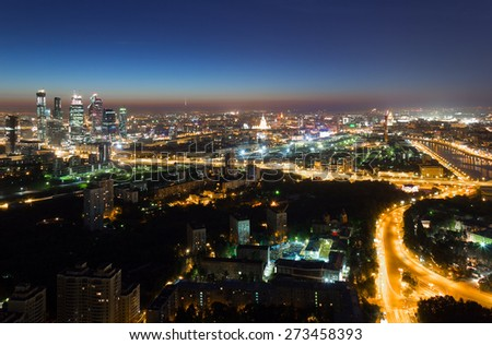 View of Ramenki district at night, Moscow - stock photo