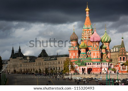 View of Saint Basil's Cathedral and Vasilevsky descent in Moscow, Russia - stock photo