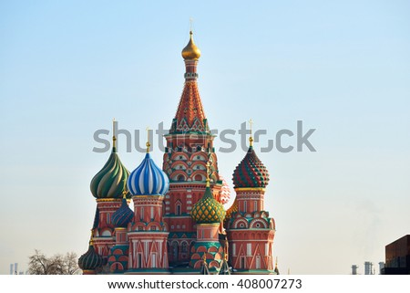 View of Saint Basil's Cathedral in Moscow, Russia. Famous colourful church. - stock photo