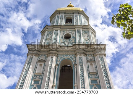 View of Saint Sophia Cathedral Bell tower in Kiev, Ukraine. Sophia Cathedral (Eastern Orthodox Cathedral, 11th century) - UNESCO World Heritage Site. - stock photo