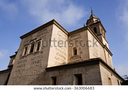 View of the Church of Saint Mary of Alhambra, Granada, Spain - stock photo