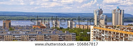 View of the city from a height. Samara, a city on the Volga River. City summer landscape. - stock photo
