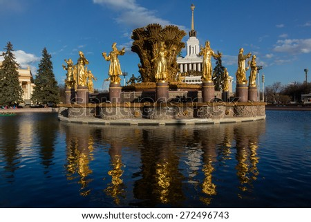 "View of the fountain ""Friendship of Nations"" on All-Russia Exhibition Centre in Moscow, Russia - stock photo"