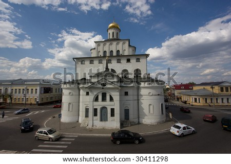 view of the golden gate in the center of Vladimir, Russia - stock photo