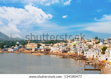 View of the holy sacred place for Hindus town Pushkar, Rajasthan, India. - stock photo