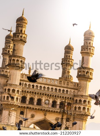 view of the iconic Charminar building - stock photo