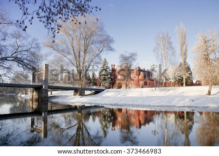 View of the Kholmskie gate of the Brest fortress from the opposite bank of the river Mukhavets, Brest, Belarus.  - stock photo