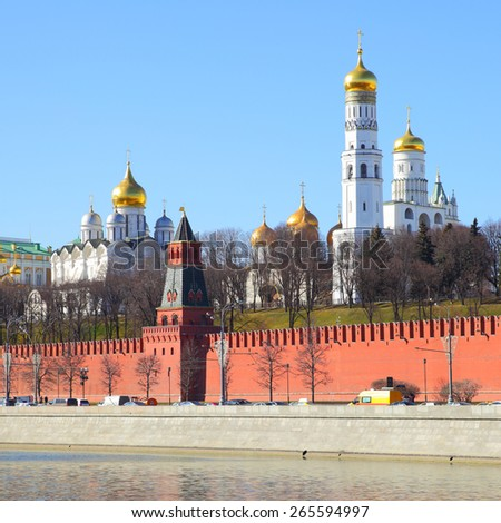 View of The Kremlin in Moscow, Russia - stock photo
