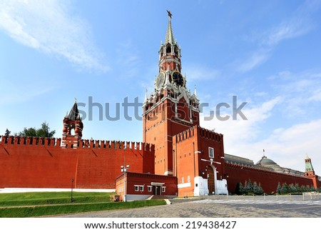 View of the Moscow Kremlin from Red Square - stock photo