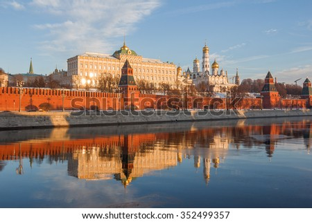 View of the Moscow Kremlin from the opposite bank of the river frosty morning - stock photo