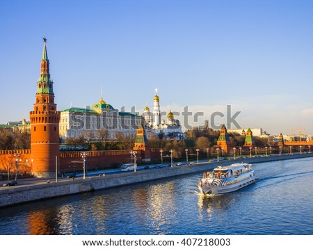 View of the Moscow Kremlin, Grand Kremlin Palace - stock photo
