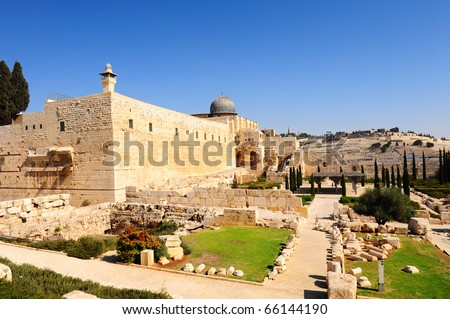 View of the Mount of Olives, Temple Mount and Jerusalem Archaeological Park - stock photo