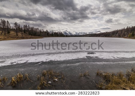 View of the mountains and lake. Altai Mountains. - stock photo