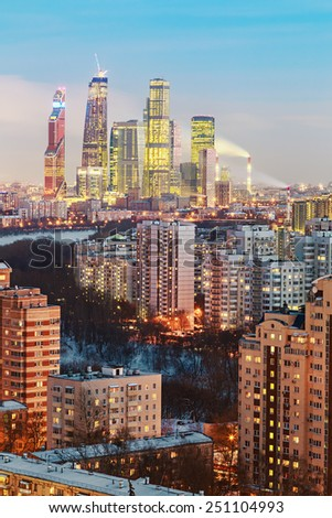 view of the night in Moscow in winter - stock photo