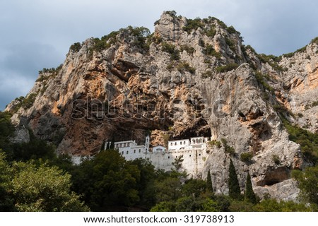 View of the old Monastery of Saint Nicholas of Sintza near Leonidio in Peloponnese, Greece  - stock photo