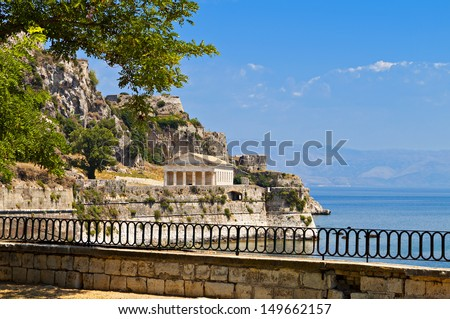 View of the Old Venetian castle at Corfu island in Greece - stock photo