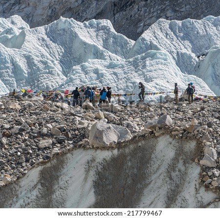 View of the place of the spring Everest Base Camp (EBC) on Khumbu glacier near - Nepal, Himalayas - stock photo