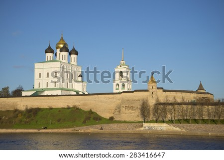 View of the Pskov Kremlin and Trinity Cathedral from the left Bank of the Velikaya river - stock photo