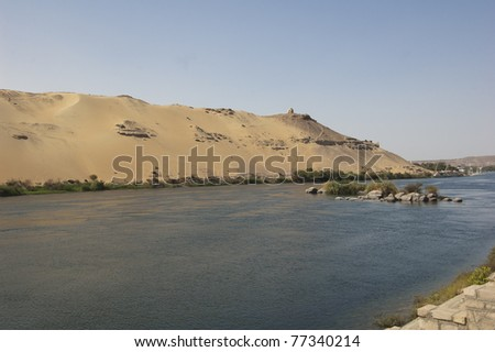 View of the River Nile from Kitcheners Island with cataracts in the middle - stock photo