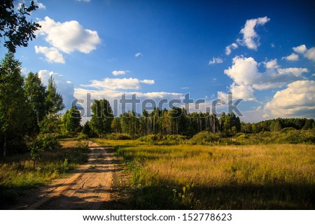 """View of the road to """"Hell's Gate"""" sacred spot - stock photo"""