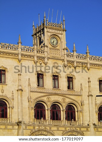 View of the Rossio Railway Station in Lisbon, Portugal - stock photo