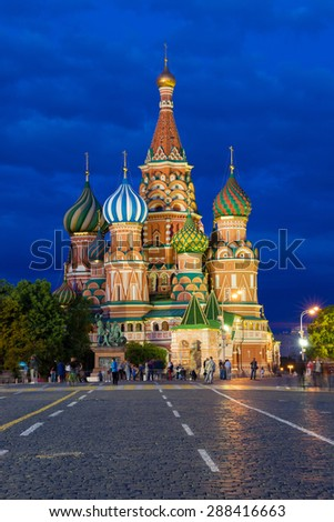 View of the Saint Basil's Cathedral on the Red Square at dusk on June 17, 2015, Moscow, Russia. - stock photo