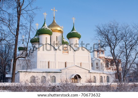 View of The Saviour-Transfiguration Cathedral in Saviour-Euvfimiev Monastery in Suzdal. (Suzdal Vladimir region Golden Ring of Russia) - stock photo
